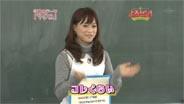亀井絵里 よろセン! 2008/10/29