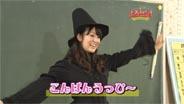 菅谷梨沙子 よろセン! 2008/11/3