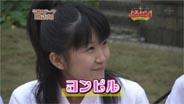 徳永千奈美 よろセン! 2008/10/14