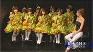 Berryz工房 DVD MAGAZINE Vol.14