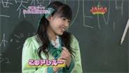中島早貴 よろセン! 2008/12/1-5