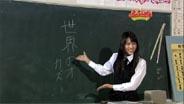 矢島舞美 よろセン! 2008/12/15-19