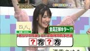 道重さゆみ おとなの学力検定SP小学校教科書クイズ!!