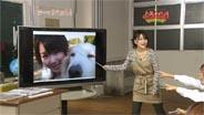 光井愛佳 よろセン! 2009/1/14