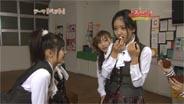 ジュンジュン よろセン! 2009/1/20