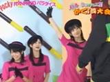 嗣永桃子 ORICON.TV「RANKING パラダイス」