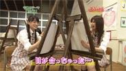 梅田えりか・矢島舞美 よろセン! 2009/2/2-
