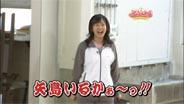 岡井千聖 よろセン! 2009/2/9-13
