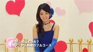 ジュンジュン Hello! Project DVD MAGAZINE Vol.16