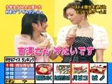 吉澤ひとみ・嗣永桃子 地球調査船☆アメディゾン