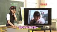 道重さゆみ よろセン! 2009/2/16-20