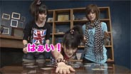 Buono! DVD MAGAZINE Vol.1