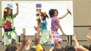 田中れいな・光井愛佳 MORNING MUSUME。HAWAII TOUR 2008?Aloha To You?