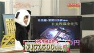 ジュンジュン よろセン! 2009/2/24-28