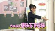 徳永千奈美 よろセン! 2009/3/9-13