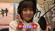 萩原舞 よろセン! 2009/3/23-27