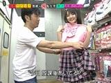 道重さゆみ 浜ちゃんが! 2009/5/25