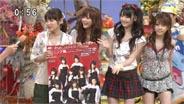 高橋愛・新垣里沙・道重さゆみ・田中れいな 笑っていいとも 2009/8/12