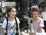 新垣里沙・光井愛佳 tvkニュース930 2009/8/17