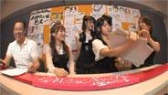 亀井絵里・道重さゆみ・ジュンジュン FUJIWARAのありがたいと思えッ!! 2009/8/15