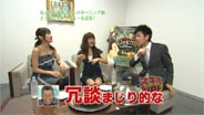 高橋愛・新垣里沙 アップ&UP! 2009/8/26