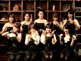 モーニング娘。 Love Chu! Chu! 2009/8/28