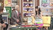 道重さゆみ ライオンのごきげんよう 2009/8/24