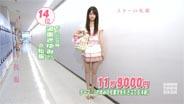 道重さゆみ ダウンタウンDXDX 2009/9/24
