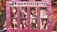 道重さゆみ Shibuya Deep A 2009/10/9