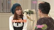 亀井絵里 美女放談 2009/10/15,22