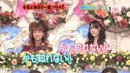 道重さゆみ・辻希美 ロンドンハーツ 2009/10/20