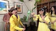 嗣永桃子 音流?On Ryu? 2009/10/30