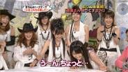 モーニング娘。 音楽戦士 MUSIC FIGHTER 2009/11/6