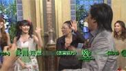 道重さゆみ 踊る踊る!さんま御殿!! 2009/12/22