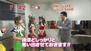 モーニング娘。 めざましテレビ 2010/1/19