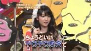 道重さゆみ 秘密のケンミンSHOW 2010/2/11
