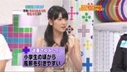 道重さゆみ たけしの健康エンターテインメント!みんなの家庭の医学 2010/3/2