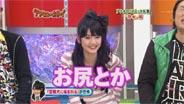 道重さゆみ アクセる☆ビリー! 2010/3/9