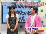 ジュンジュン FUJIWARAのありがたいと思えッ!!ライブSP 2010/3/20