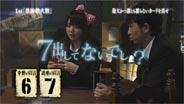 道重さゆみ サイコバトラー 2010/4/7
