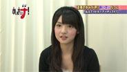 道重さゆみ あいまいナ! 2010/4/9