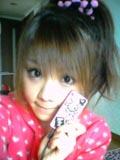 田中れいなオフィシャルブログ写真