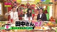 道重さゆみ 爆!爆!爆笑問題 2010/4/21