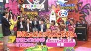 嗣永桃子・徳永千奈美・夏焼雅  2010/5/10