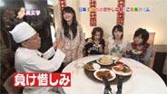道重さゆみ・光井愛佳・矢島舞美・萩原舞 美女学 2010/5/20