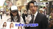 道重さゆみ バナナマンのブログ刑事 2010/6/1