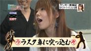 田中れいな バナナマンのブログ刑事 2010/7/6