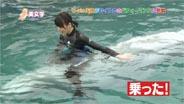 矢島舞美 美女学 2010/7/1