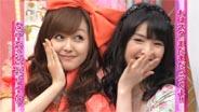 久住小春・道重さゆみ おはスタ 2010/9/14