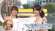 高橋愛・道重さゆみ PON! 2010/9/16